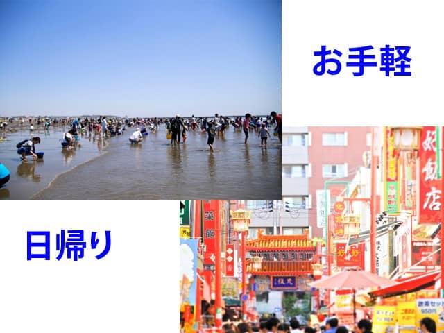 日帰り団体旅行で京都から出発プランを方面別に紹介
